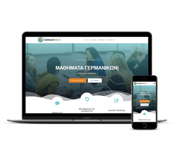 Webdesign Mehrsprachig