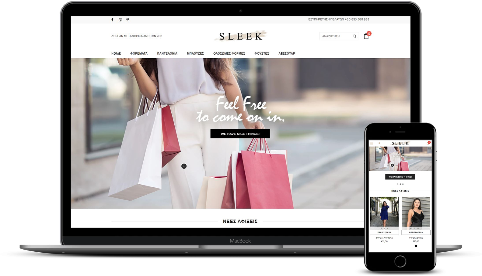 Shopify Webdesigner